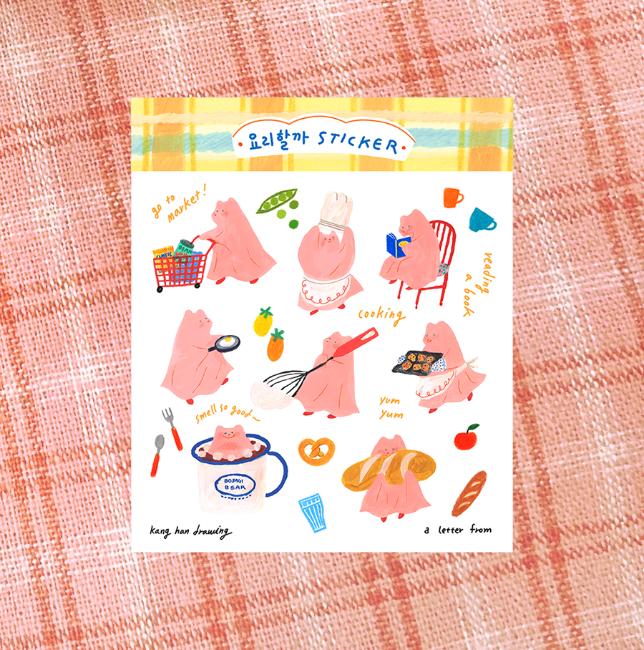 [어레터프롬] cooking bojagi bear sticker