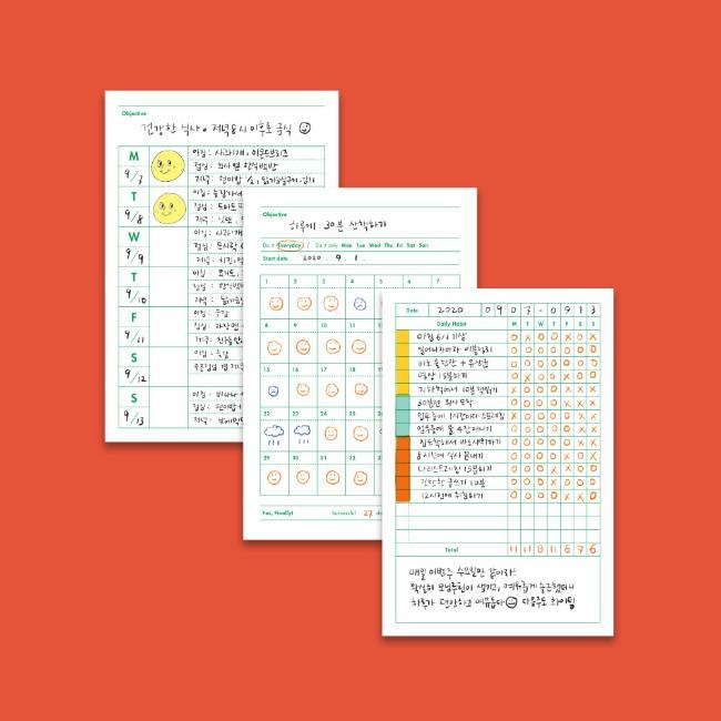 [오롤리데이] [Calendar] Good habit tracker
