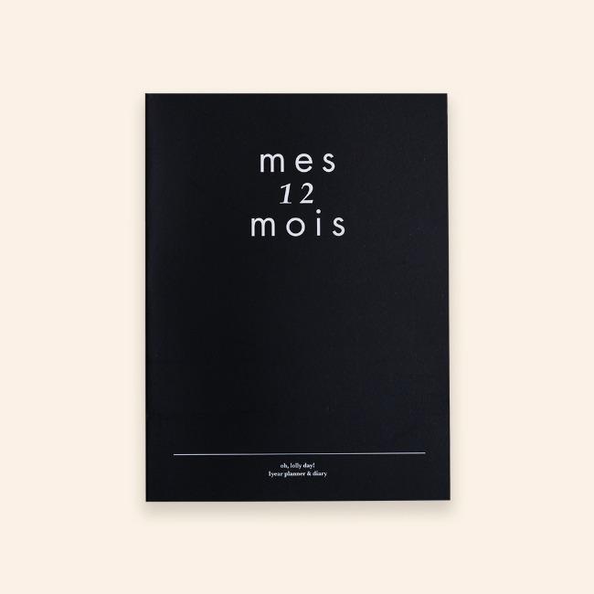 [오롤리데이] [Diary] Mes 12 Mois_06_deep