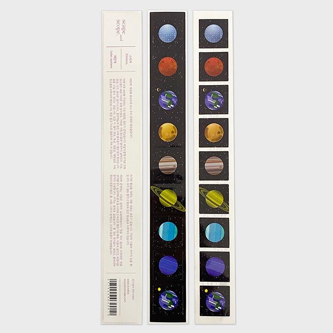 [스케이프앤드스코프] 스티커 / 태양계