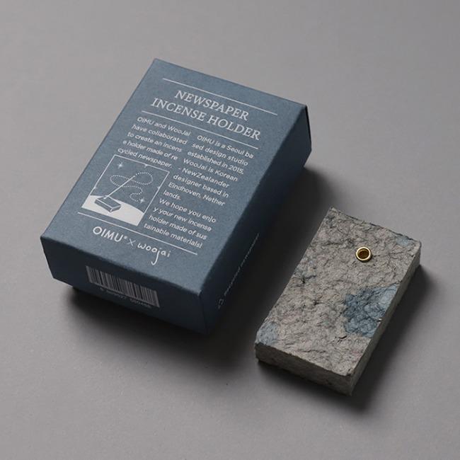 [오이뮤] Newspaper incense holder