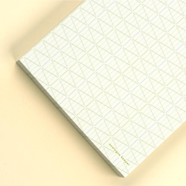 [아날로그키퍼] hi there_object grid