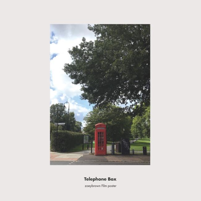 [조이브라운] TELEPHONE BOX poster(A4)