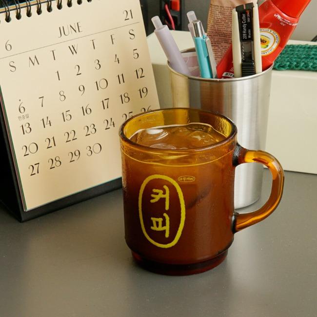 [아무개씨] 담아마셔요 - 커피와 우유