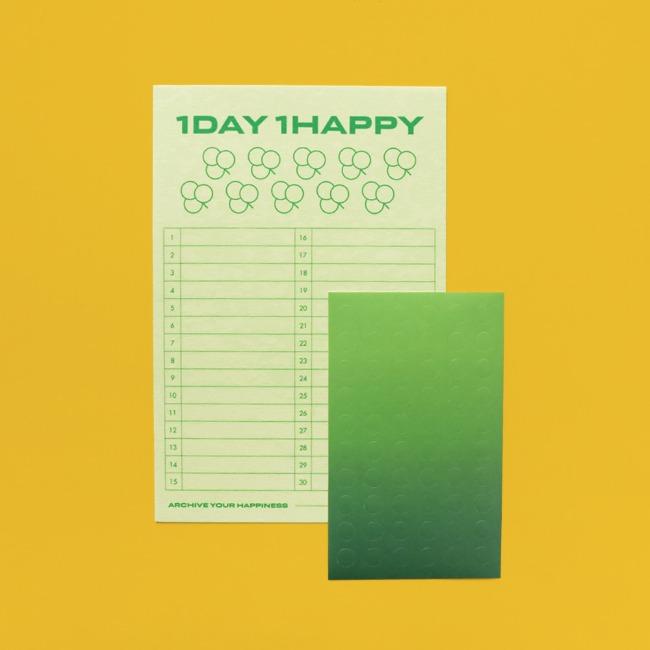 [오롤리데이] [Calendar] 1day1happy Tracker & sticker
