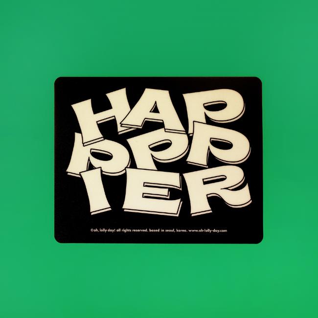 [오롤리데이] [Mouse pad] Happier black mouse pad