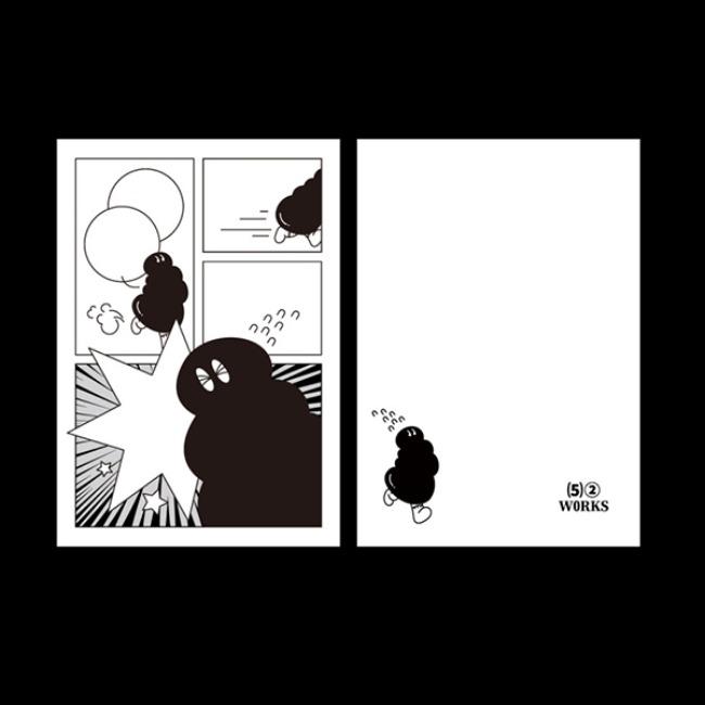 [오이웍스] 물렁이 - 급하게 전하는 엽서