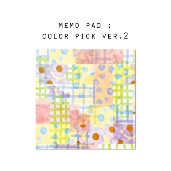 [보니룸] memo pad : color pick ver.2