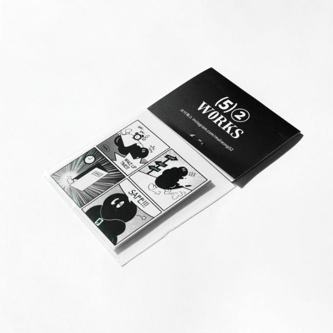 [오이웍스] 물렁이 - 카툰 스티커