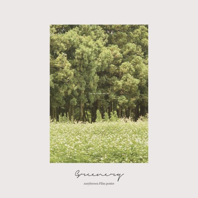 [조이브라운] GREENERY poster(A4)