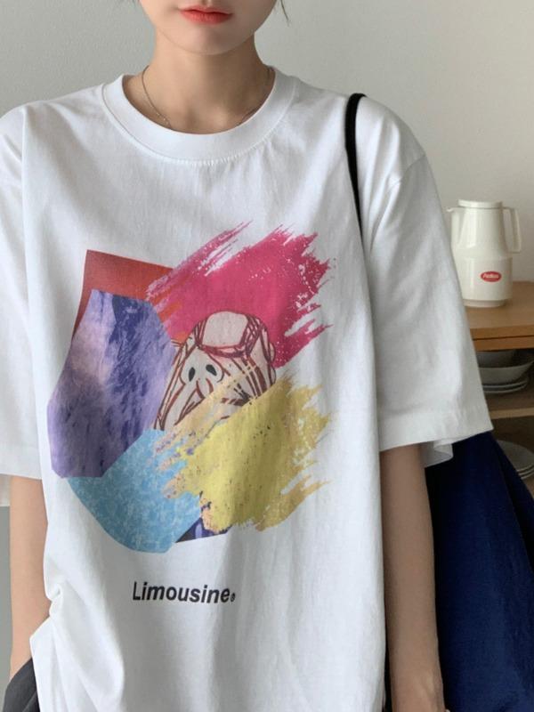 [UNISEX]컴포 티셔츠