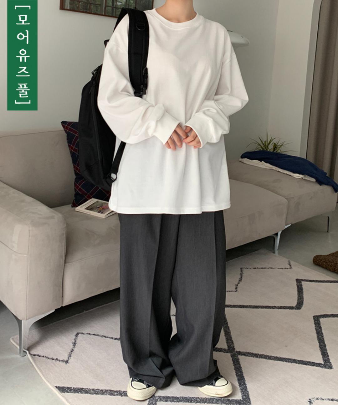 [자체제작](UNISEX) 탄탄 시보리 긴팔티