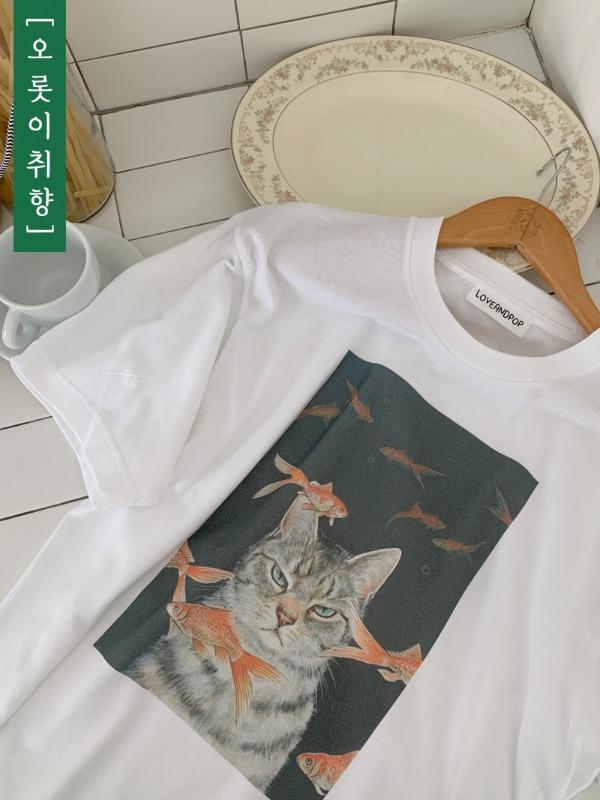 (자체제작)금붕어 고양이티
