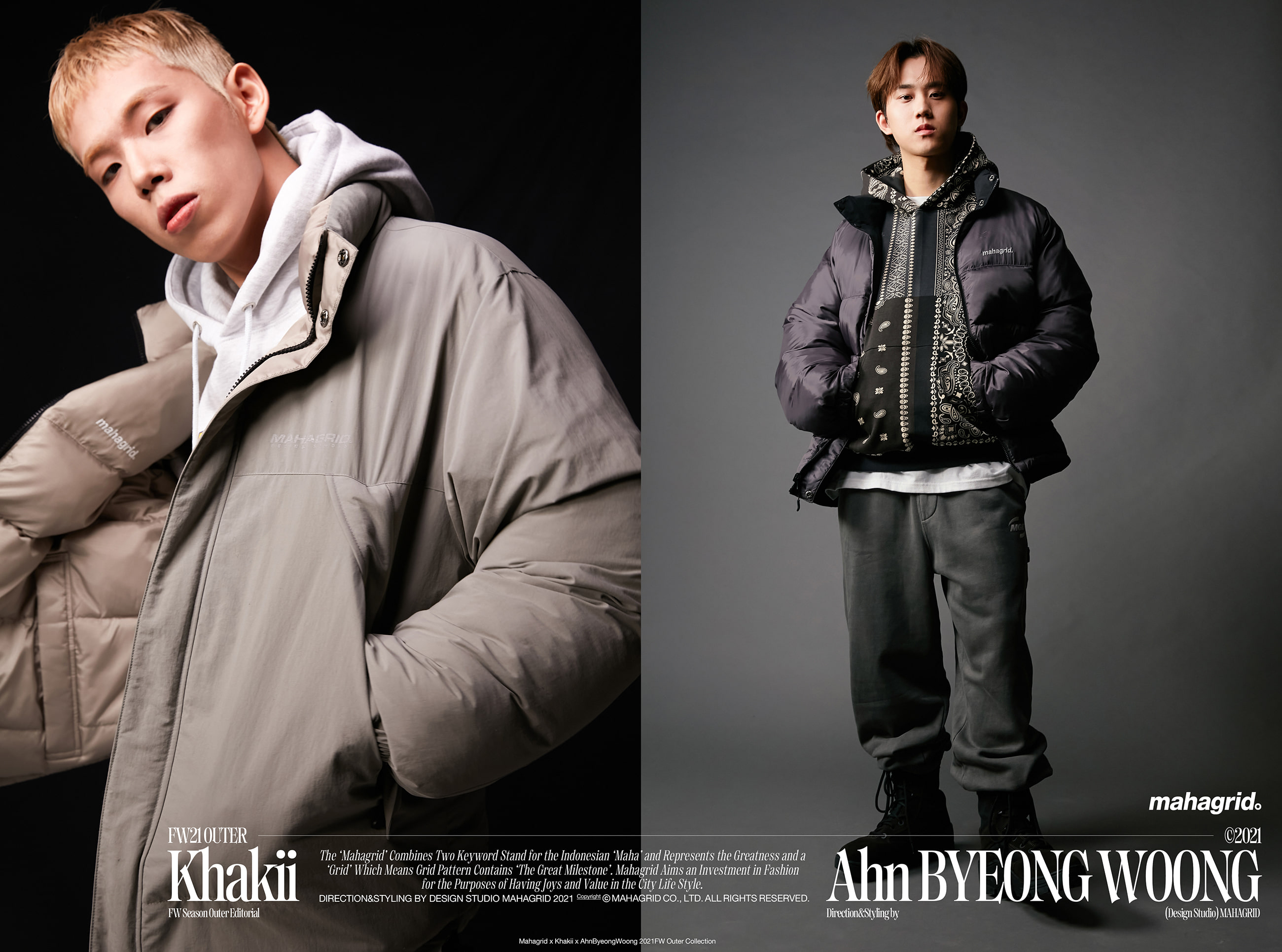 Khakii x AhnByeongWoong 21FW Outer Editorial