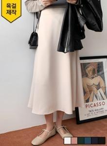 文藝氣息高腰純色長裙