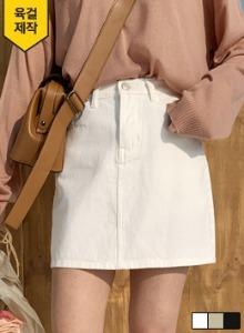 單色休閒迷你短裙