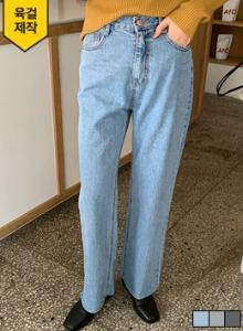 高腰毛边裤脚加长阔腿牛仔裤
