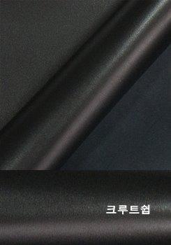 ★한정수량 특가세일★양가죽 - 트루크쉽 (블랙)