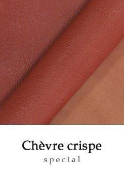 Chèvre crispe - special ♥Relma 프랑스 크리스페 고트가죽 (다크오렌지)