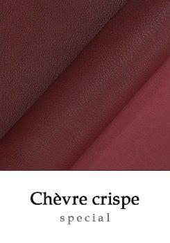 Chèvre crispe - special ♥Relma 프랑스 크리스페 고트가죽 (와인)