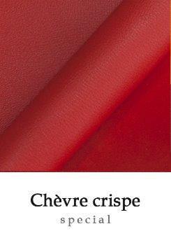 Chèvre crispe - special ♥Relma 프랑스 크리스페 고트가죽 (립스틱)