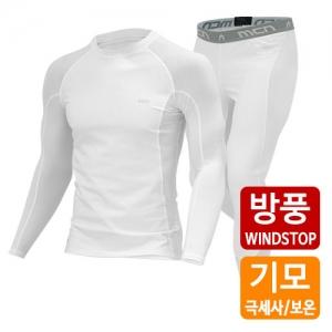 [SET-WS-015_WT]방풍 이너웨어 세트_화이트바람을 막아주는 방풍 이너로 겨울을 따뜻하게~