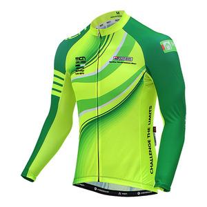 [CJL-LUIGI] 루이지 긴팔 져지선명한 색상의 기능성 져지 / 경량 흡한속건 자외선차단 자전거전용
