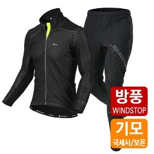 [CJL-6017(형광) + MT-6017]3-Layer 방풍/방한 자켓+NO패드 팬츠(슬림핏) 형광그린 세트생활방수, 오버히트, 기모안감, 자외선차단자전거 바이크 등산 낚시 등 겨울 스포츠바지체감온도 0~14℃