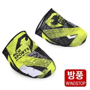 [MTC-Inner Toe Warmer-ARTHUR]방풍 토워머, 아서 (발가락싸개)추운날 신발 안에 신는 방한 토워머라이딩 등산 아이스다이빙 낚시 등 겨울스포츠