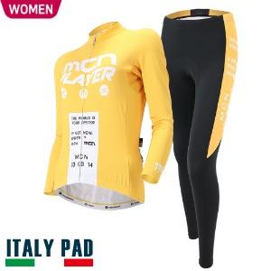 살균 스프레이 무료증정[CHROME YELLOW-WOMEN]크롬 옐로우 세트춘/추용 여성 긴팔져지+9부 패드바지자전거의류, 자전거복, 사이클웨어, 라이딩복장