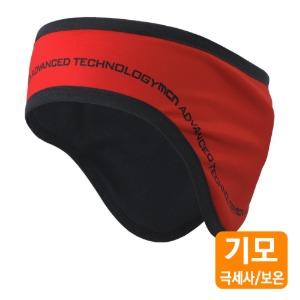 [MHB-RED] 방한헤어밴드, 귀마개, 방한귀마개, 귀마게 레드부드럽고 포근한 헤어밴드귀를 덮어줘서 더 따뜻해요~