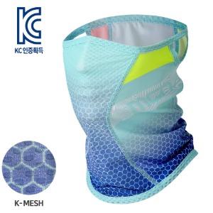 [MASK SR1-NEON PIGMENT]통기성 좋은 기능성 K-메쉬 마스크, 네온 피그먼트벌레와 자외선으로 부터 얼굴을 보호하는자전거/등산/낚시/레저 등 스포츠마스크