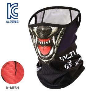 [MASK SR1-WOLF]통기성 좋은 기능성 K-메쉬 마스크, 울프벌레와 자외선으로 부터 얼굴을 보호하는자전거/등산/낚시/레저 등 스포츠마스크
