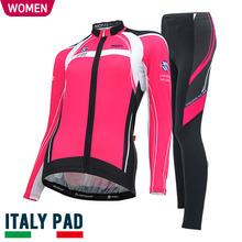 살균 스프레이 무료증정[PINK MAX SET]핑크 맥스 여성전용 세트긴팔져지+9부패드바지_신축성 좋은 긴팔 져지와 9부 패드바지