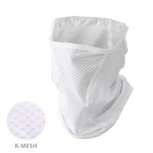 [MASK-SR1_WHITE](여름용)자전거용 냉감 매쉬마스크/ UV PROTECT/ 벌레와 자외선으로 부터 얼굴을 보호해 줍니다.