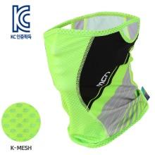 [MASK SR1-AU CALME]통기성 좋은 기능성 K-메쉬 마스크, 오캄벌레와 자외선으로 부터 얼굴을 보호하는자전거/등산/낚시/레저 등 스포츠마스크