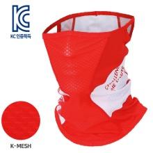 [MASK SR1-CADMIUM RED]통기성 좋은 기능성 K-메쉬 마스크, 카드뮴 레드벌레와 자외선으로 부터 얼굴을 보호하는자전거/등산/낚시/레저 등 스포츠마스크