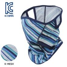 [MASK-BREEZE(kmesh)]통기성 높고 시원한 매쉬마스크-브리즈UV PROTECT/ 벌레와 자외선으로 부터 얼굴을 보호해 줍니다.