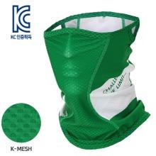 [MASK SR1-CADMIUM GREEN]통기성 좋은 기능성 K-메쉬 마스크, 카드뮴 그린벌레와 자외선으로 부터 얼굴을 보호하는자전거/등산/낚시/레저 등 스포츠마스크