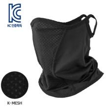 [MASK-SR1_BLACK] 3계절 냉감 매쉬마스크UV PROTECT/ 벌레와 자외선으로 부터 얼굴을 보호해 줍니다.