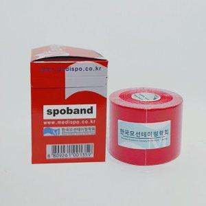 모션테이핑 3NS스포츠 테이프 5cm  1BOX (6Roll ) - 레드