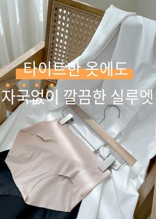 무봉제 누디 팬티(90~105)