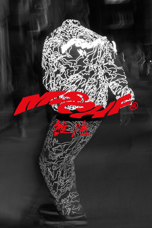 VICTORIA x MSCHF | VIDEO LOOKBOOK