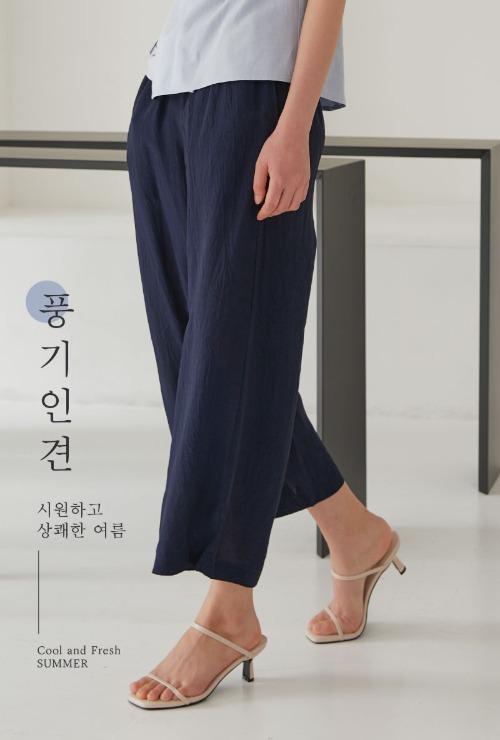 경상북도 특산품 풍기인견 바지ㅣ기본 팬츠 네이비_남녀공용 착용가능 T1J07B058