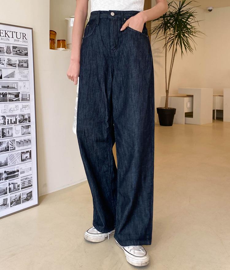 ESSAYHigh Waist Wide-Leg Denim Pants