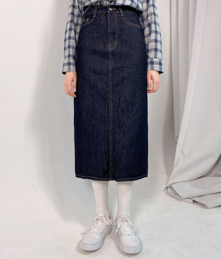NEVERM!NDContrast Stitch Straight Cut Denim Skirt