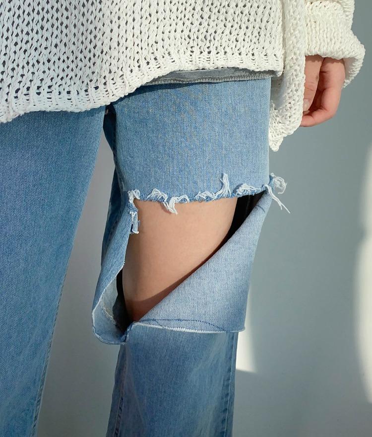 NEVERM!NDCutout Accent Wide-Leg Jeans
