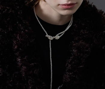 The Knotted Pearl Necklace
