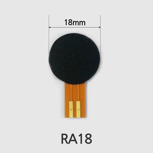 압력센서 FSR, RA18