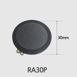 압력센서 FSR, RA30P